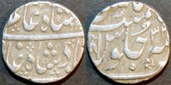 Ancient Coins - INDIA, MARATHAS, Peshwas, Madho Rao (1774-95) AR rupee in the name of Shah Alam II, Ahmedabad, RY 32