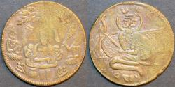 "World Coins - INDIA, SIKH, Brass temple token, year ""1804"", Herrli T6 var"