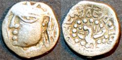 Ancient Coins - INDIA, MAUKHARIS, Sarvavarman Silver drachm. VERY RARE!
