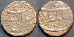 World Coins - INDIA,MUGHAL, Jahangir (1605-28) AR rupee, Jalnapur, CHOICE!