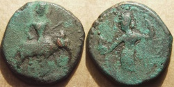 Ancient Coins - INDIA, KUSHAN: Huvishka AE tetradrachm, Elephant-rider/Pharro. RARE!