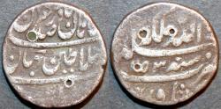 Ancient Coins - AFSHARID, Nadir Shah AR rupee, Peshawar, AH 1153, RARE!