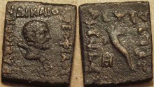 Ancient Coins - Indo-Greek: Theophilos AE square quadruple or hemi-obol: Herakles/cornucopia. RARE!