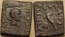 Ancient Coins - Indo-Greek: Theophilos AE square quadruple or hemi-obol: Herakles/cornucopia. RARE!