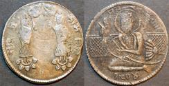 "World Coins - INDIA, SIKH, Hybrid Silver or Billon temple token, year ""1804"", Herrli ---, UNPUBLISHED"