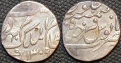 Ancient Coins - INDIA, HYDERABAD, Mir Mahbub Ali Khan (1868-1911) Silver rupee ino Asaf Jah, Hyderabad, AH 1309. CHOICE!