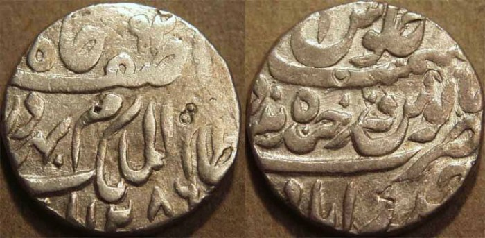 World Coins - INDIA, HYDERABAD, Mir Mahbub Ali Khan (1868-1911) Silver rupee ino Asaf Jah, Hyderabad, AH 1286, RY 1.