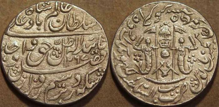 Ancient Coins - INDIA, AWADH: Wajid Ali Shah (1847-56) Silver rupee, Baitus-s-Sultanat Lakhnau Mulk Awadh Akhtarnagar, AH 1267, RY 5. SUPERB!