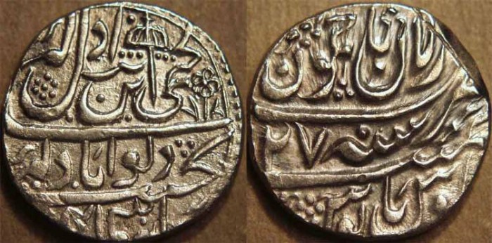 World Coins - INDIA, DOGRA RAJAS OF JAMMU: Silver rupee in the name of Ranjit Dev, VS 1841, year 27. RARE and SUPERB!