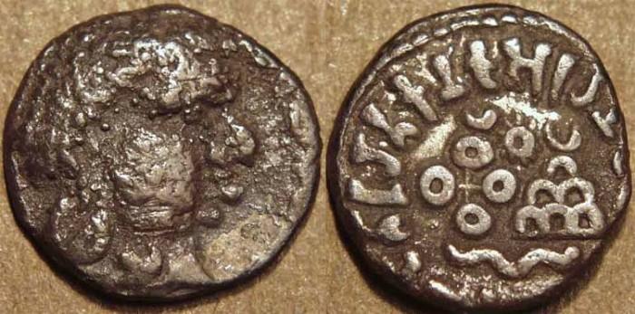 Ancient Coins - INDIA, Satavahanas: Vasisthiputra Sri Satakarni AR drachm. VERY RARE!
