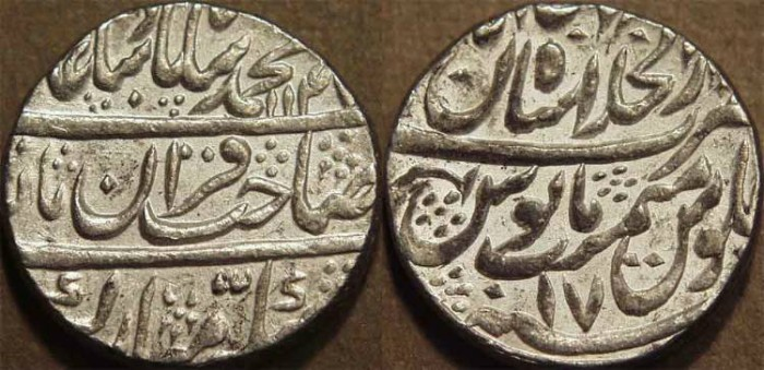 Ancient Coins - INDIA, MUGHAL, Muhammad Shah: Silver rupee, Shahjahanabad AH 1147 (RY 17). SUPERB! Other dates available!