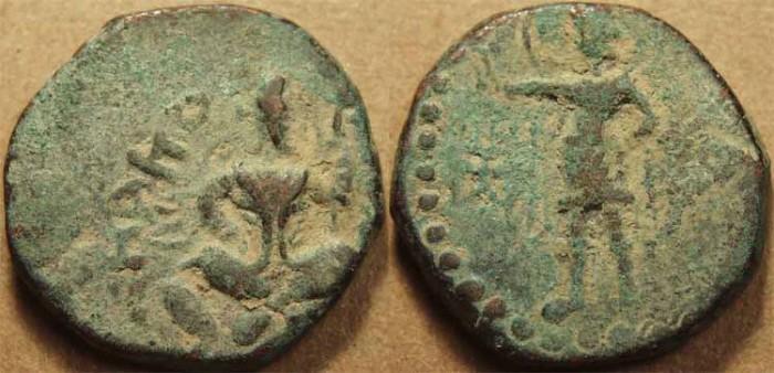 Ancient Coins - INDIA, KUSHAN: Huvishka AE tetradrachm, cross-legged King / Mao
