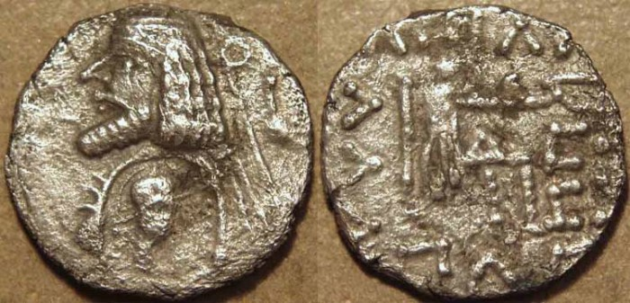 """Ancient Coins - SAKARAUKAE or Indo-Parthian kings: Unknown King """"A"""" AR drachm. RARE & CHOICE!"""