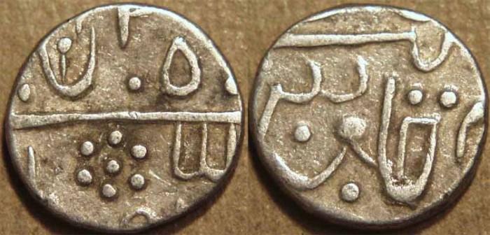 World Coins - INDIA, PRATAPGARH, Dulep Singh (1825-64) Silver 1/4 rupee in the name of Shah Alam II. CHOICE!