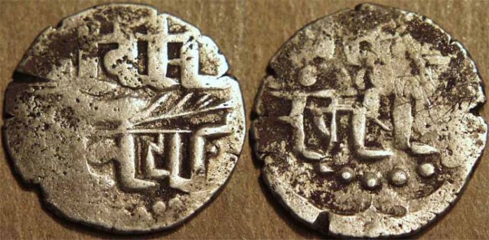 World Coins - INDIA, CHERAS: Vira Kerala Silver unit. SCARCE!