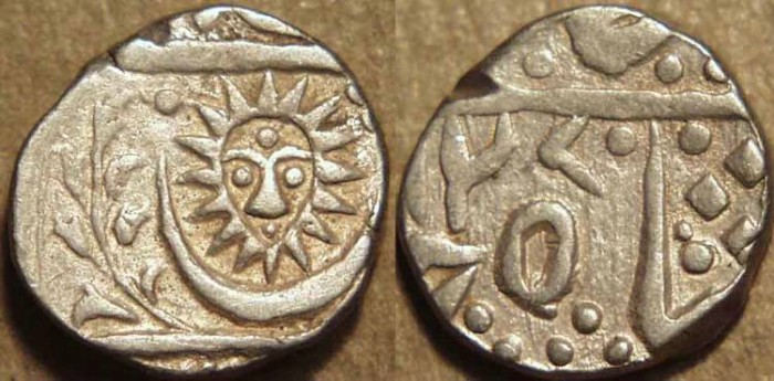 Ancient Coins - INDIA, INDORE, Silver 1/4 rupee in the name of Shah Alam II, Malharnagar mint, dated AH 1270. SUPERB!