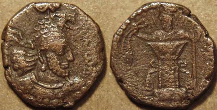 Ancient Coins - INDIA, KUSHANO-SASANIAN, Hormizd I Kushanshah: Copper drachm, neat type. CHOICE!