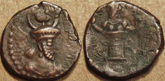 Ancient Coins - INDIA, KUSHANO-SASANIAN, Peroz II Kushanshah: Copper drachm, neat type. CHOICE!