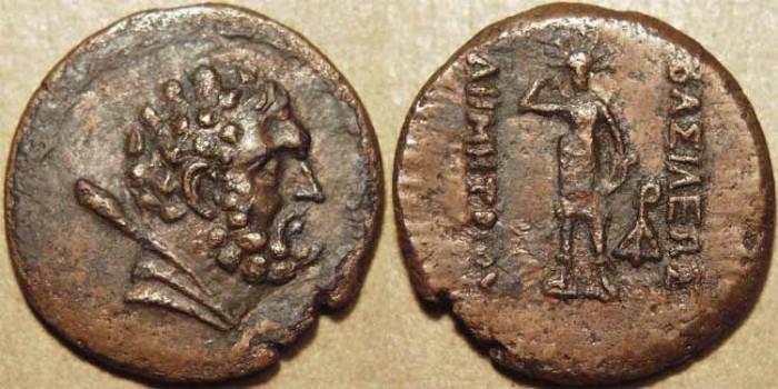 Ancient Coins - BACTRIA, Demetrios I (Demetrius) AE dichalkon or double unit, Herakles/Artemis. CHOICE!