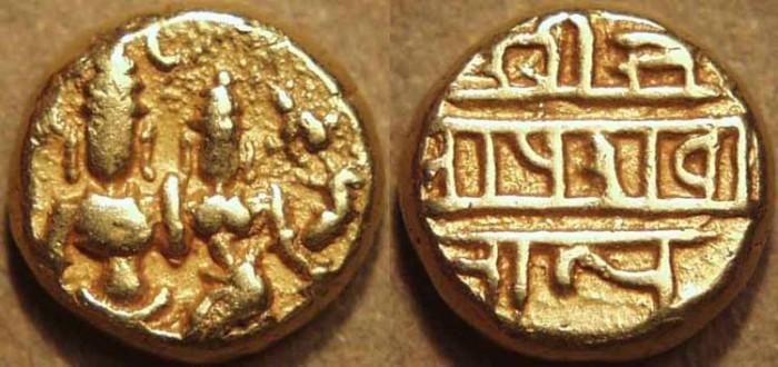 World Coins - INDIA, VIJAYANAGAR: Devaraya I or II Gold pagoda, Lakshmi-Narayana type.  RARE + CHOICE!