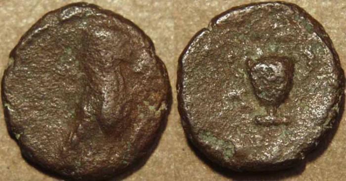 Ancient Coins - PARTHIA, ARTABANOS II (10-38 CE) Copper chalkous, Ecbatana, Sell 61.12. SCARCE!