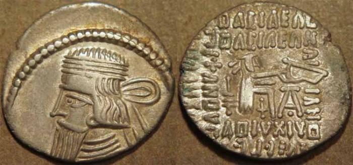 Ancient Coins - PARTHIA, GOTARZES II (40-51 CE) Silver drachm, Ecbatana, Sell 65.33. CHOICE!