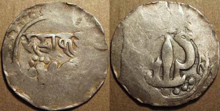 World Coins - INDIA, Akaras of Samatata: Bhadrakara AR 64-ratti. VERY RARE!