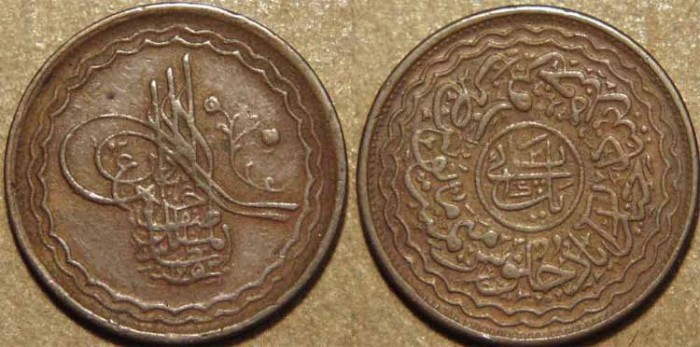 Ancient Coins - INDIA, HYDERABAD, Mir Usman Ali Khan (1911-48) First Series Copper 1 pai (1/192 rupee), Hyderabad, AH 1353, RY 23. CHOICE!