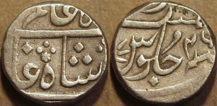 Ancient Coins - BRITISH INDIA, BOMBAY PRESIDENCY: Silver rupee in the name of Shah Alam II (1754-1759), issued 1803-24 in Bombay. CHOICE!