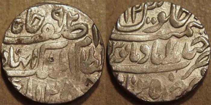 World Coins - INDIA, HYDERABAD, Afzal ad-Daula (1857-69) Silver rupee ino Asaf Jah, Hyderabad, AH 1285, RY 12.