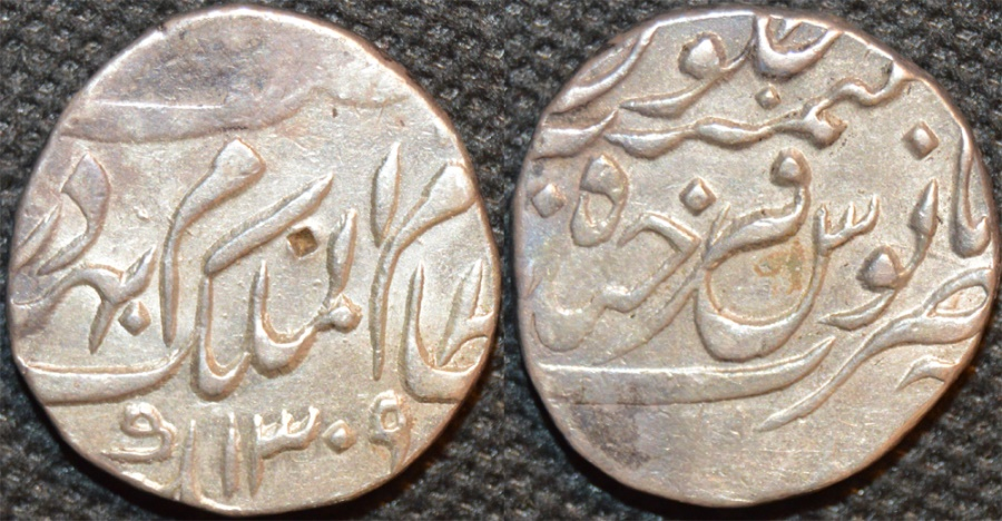 World Coins - INDIA, HYDERABAD, Mir Mahbub Ali Khan (1868-1911) Silver rupee ino Asaf Jah, Hyderabad, AH 1309. CHOICE!