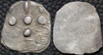 INDIA, UNKNOWN KINGDOM IN SIND OR MULTAN, Silver unit with Brahmi Ha Shi. CHOICE!