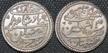 Ancient Coins - Mughal-style silver medal honoring the numismatist Dr. Shailendra Bhandare. RARE and PROOF!