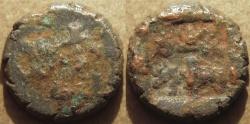 Ancient Coins - INDIA, PANCHALA KINGDOM, Indramitra AE 1/4 karshapana