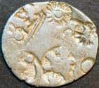 Ancient Coins - INDIA, MAGADHA: Series I Silver punchmarked karshapana, GH 279. RARE and CHOICE!