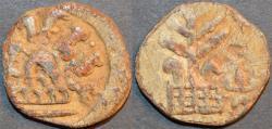 Ancient Coins - INDIA, CHUTUS of BANAVASI: Mulananda Lead unit, type 1. CHOICE+