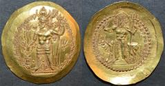 Ancient Coins - INDIA, KUSHANO-SASANIAN, Peroz II Kushanshah: AV (Gold) dinar, VERY RARE and SUPERB!