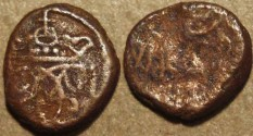 Ancient Coins - DANISH INDIA, Christian V (1670-99) Copper 1-cash, von Kalnein type, Tranquebar, 1691. SCARCE!