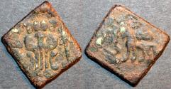 """Ancient Coins - INDIA, TAXILA-PUSHKALAVATI Guild Coinage: """"Doyakadesa"""" AE karshapana. RARE"""