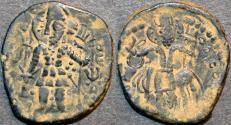 Ancient Coins - INDIA, KUSHANO-SASANIAN, Peroz I Kushanshah: Copper drachm, standing king type. RARE and CHOICE!