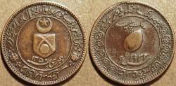 Ancient Coins -  INDIA, TONK, Muhammad Sa'adat Ali Khan AE paisa, small flan type, 1932 (AH 1350). CHOICE!