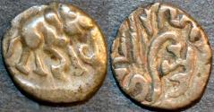 Ancient Coins - INDIA, feudatory of CHALUKYAS of GUJARAT, Rana Hasti AR damma. RARE!