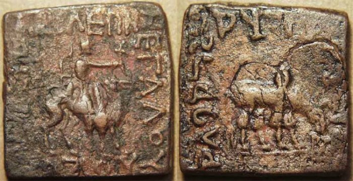 Ancient Coins - INDIA, INDO-SCYTHIAN: Azes I AE hexachalkon: King mounted on camel/Bull. SCARCE!