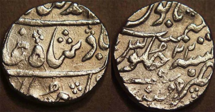World Coins - BRITISH INDIA, BOMBAY PRESIDENCY: Silver rupee in the name of Muhammad Shah (1719-1748), Munbai, RY 22. VERY SCARCE + CHOICE!