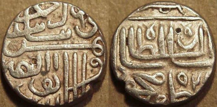 World Coins - INDIA, GUJARAT SULTANATE, Shams al-din Muzaffar II: Silver tanka, GG 262, AH 921, CHOICE!