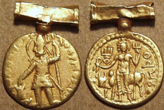 Ancient Coins - INDIA, Kushan: Vasudeva I Gold quarter dinar. SCARCE!