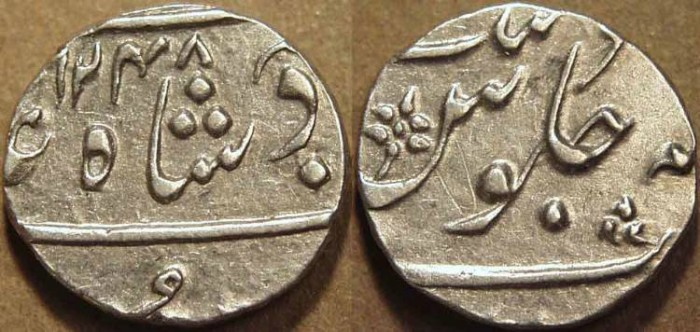 Ancient Coins - BRITISH INDIA, BOMBAY PRESIDENCY: Silver half rupee in the name of Muhammad Akbar II (1806-1837), Ahmedabad, AH 1248. SUPERB!