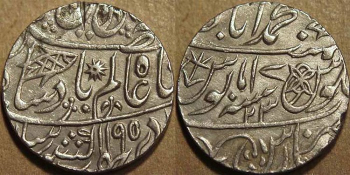 Ancient Coins - BRITISH INDIA, BENGAL PRESIDENCY: Silver rupee in the name of Shah Alam II, Banaras, AH 1195, RY 23. UNLISTED, RARE and CHOICE++!
