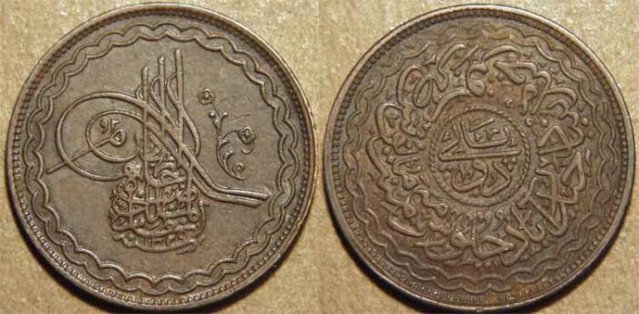 World Coins - INDIA, HYDERABAD, Mir Mahbub Ali Khan (1868-1911) Toughra Series Copper 2 pai (1/96 rupee), Hyderabad, AH 1329, RY 44. CHOICE!