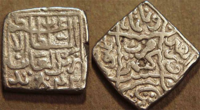 World Coins - INDIA, KASHMIR SULTANS, Zain al-'Abidin (1420-70) Silver sasnu without flower, K9var. SCARCE + CHOICE!